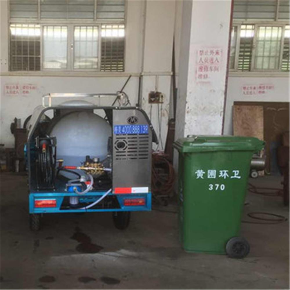 亚博娱乐pt老虎机_中山市黄圃镇环境卫生管理处再次回购