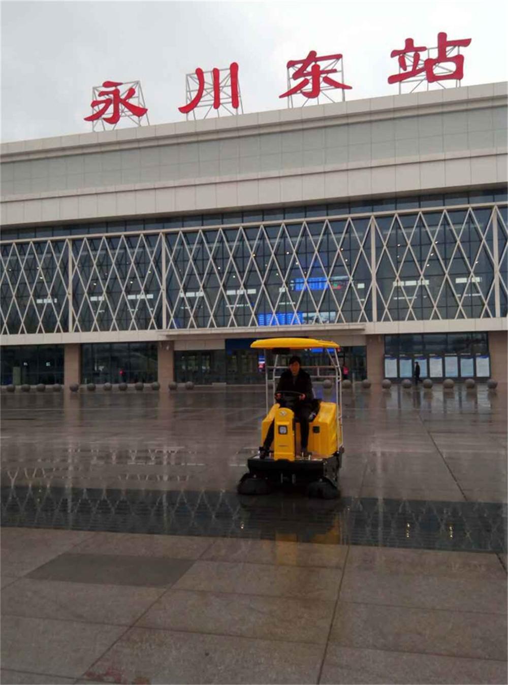 亚博手机pt娱乐_重庆永川东站