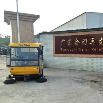 亚博老虎机_广东合润再生资源有限公司