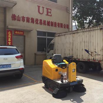 亚博老虎机_佛山市南海优易机械制造有限公司
