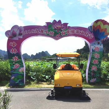 亚博娱乐pt老虎机_英德九龙小镇生态旅游度假区