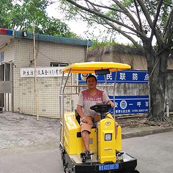 亚虎娱乐_东莞市道滘镇南阳工业园新生活塑胶五金公司