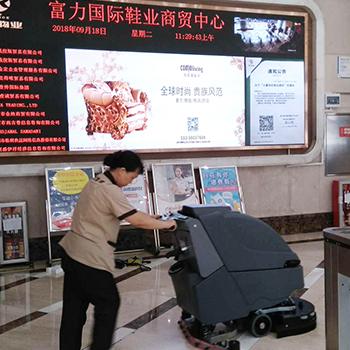亚虎娱乐_富力国际鞋业商贸中心