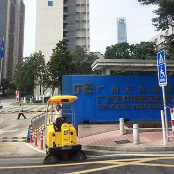 亚博老虎机_广州广电城市服务集团股份有限公司