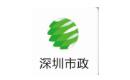 亚博老虎机_亚博娱乐pt老虎机伙伴-深圳市政