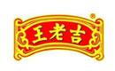 亚博手机pt娱乐_亚博娱乐pt老虎机伙伴-王老吉