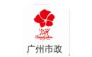 亚博老虎机_亚博娱乐pt老虎机伙伴-广州市政