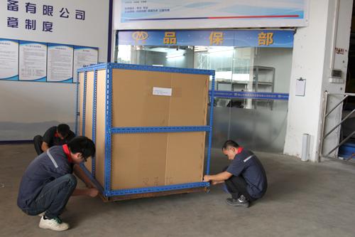 亚虎娱乐_亚博娱乐pt老虎机包装车间